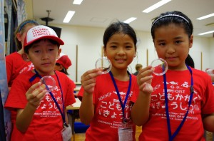 Children's School of Science: young entomologists