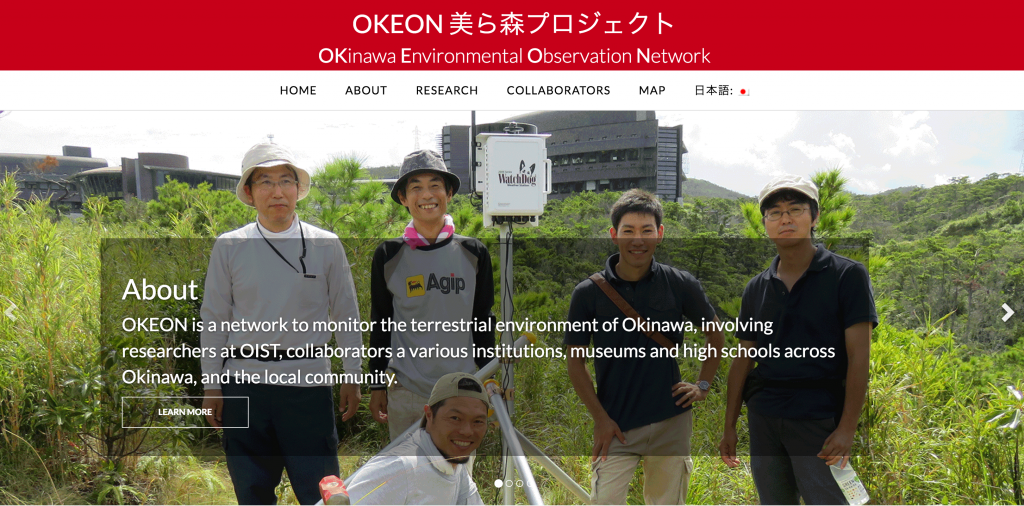 okeon-home